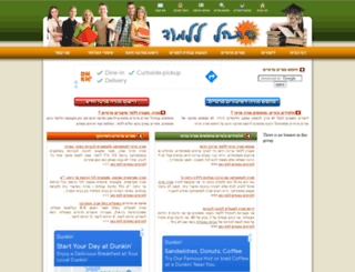 start-2learn.com screenshot