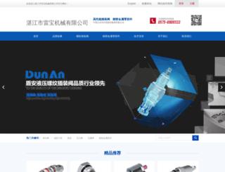 start-battery.com screenshot