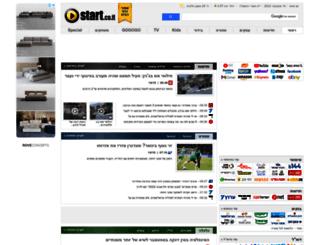 start.co.il screenshot