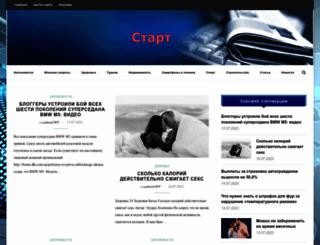 start.crimea.ua screenshot