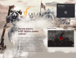 start.rfonline.ru screenshot