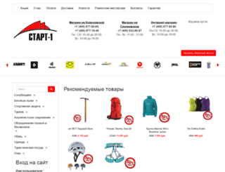 start1shop.ru screenshot