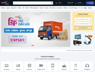 startechbd.com screenshot