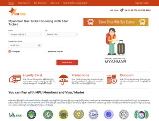 starticket.com.mm screenshot