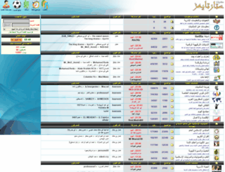 startimes2.com screenshot