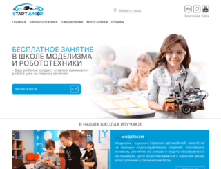 startjunior.ru screenshot