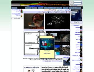 startnow.miyanali.com screenshot