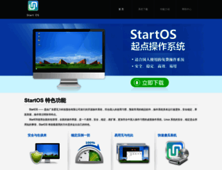 startos.com screenshot