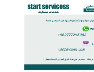 startservicess.com screenshot