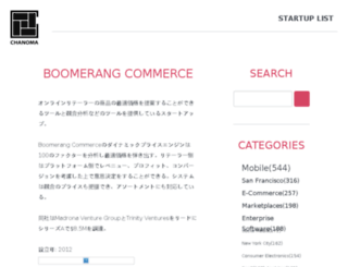 startup.thechanoma.com screenshot