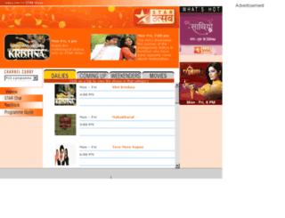 starutsav.indya.com screenshot