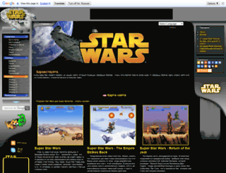 starwars.lv screenshot