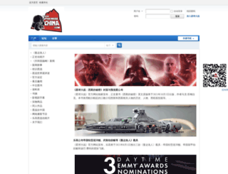 starwarschina.com screenshot