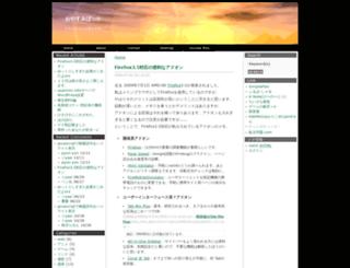 staryasi.usamimi.info screenshot