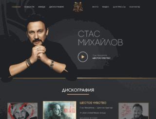 stas-mihaylov.ru screenshot