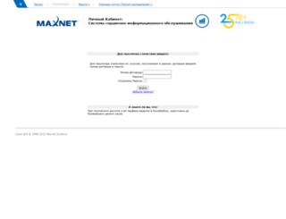 stat.maxnet.ru screenshot