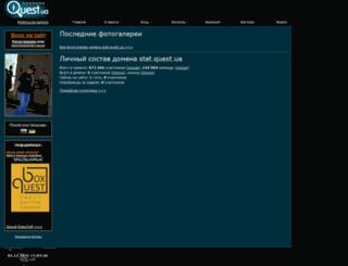 stat.quest.ua screenshot