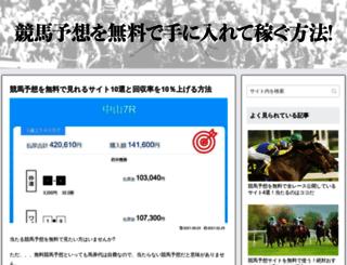 stategamesoforegon.org screenshot