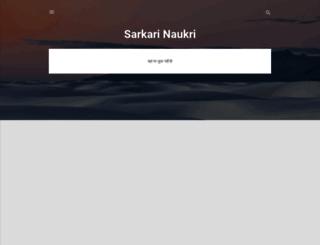 statejobs.in screenshot