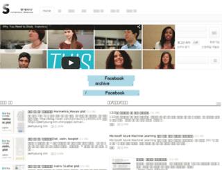statground.org screenshot