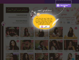 static.7nujoom.com screenshot