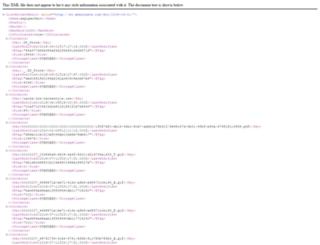 static.aapc.com screenshot