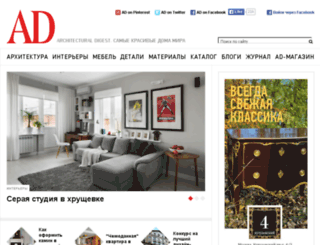 static.admagazine.ru screenshot
