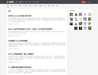 static.ancii.com screenshot
