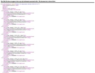 static.coleparmer.com screenshot