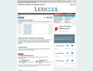 static.lexicool.com screenshot