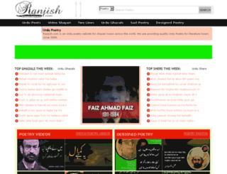static.ranjish.com screenshot