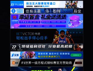 static.uvot.net screenshot
