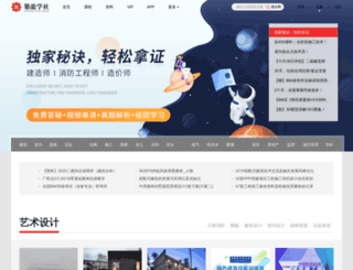 static.zhulong.com screenshot