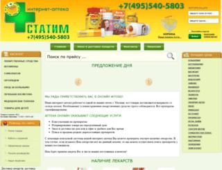 statim.ru screenshot