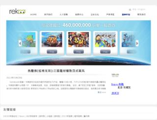 stats.rekoo.com screenshot
