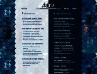 statwin.da.ru screenshot