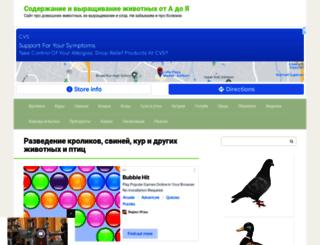 stavcooptex.ru screenshot