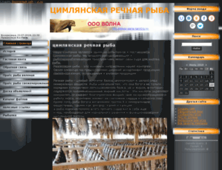 stavin-elena.narod.ru screenshot