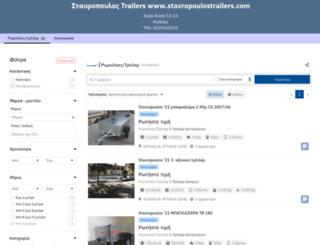 stavropoulostrailers.com screenshot