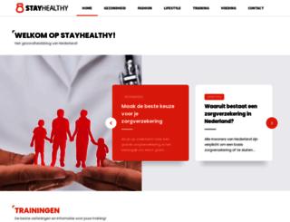 stayhealthy.nl screenshot