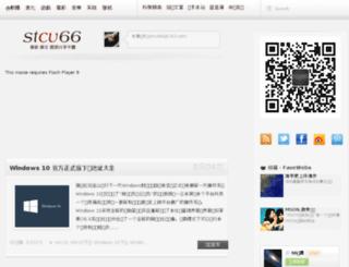 stcv66.com screenshot