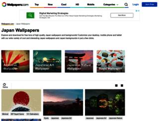 steal-japan.jp screenshot