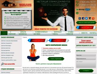 steame.ru screenshot