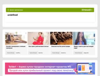 steamoff.ru screenshot