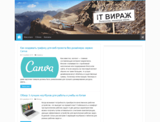 steepbend.ru screenshot