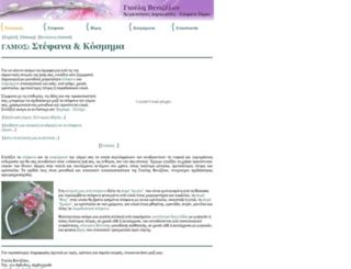 stefana.info screenshot