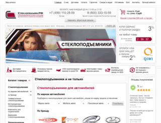 steklopodem.ru screenshot