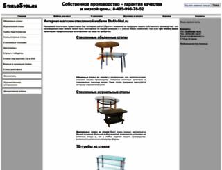 steklostol.ru screenshot