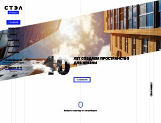 stelinvest.ru screenshot