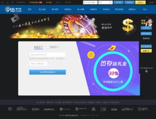 stellachua.com screenshot